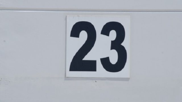 東京都内23区